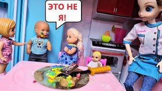 КТО СЪЕЛ ВЕСЬ ТОРТ А ну признавайтесь Катя и Макс веселая семейка Смешной сериал живые куклы