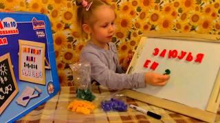 Комбинированная доска/Учим буквы, цифры, рисуем#combined board/We teach letters, numbers