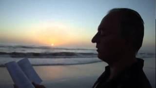 Poema frente al mar