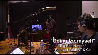 Raphaël Imbert - Going for Myself (Original Studio Session)