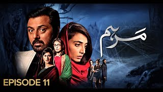 Marham Episode 11 | Pakistani Drama | 13th February 2019 | BOL Entertainment