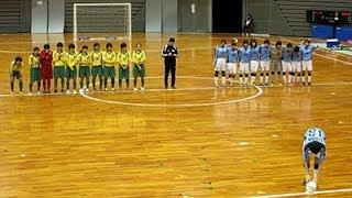 PKまでもつれる激戦:全日本女子ユース(U-15)フットサル 2014準決勝 クラブフィールズ・リンダvsFC千葉なのはな thumbnail