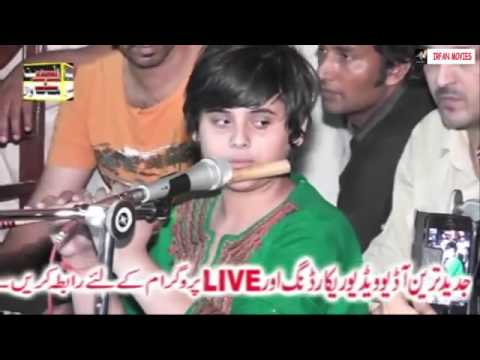 Daniyal   Desi Program   Latest Nohay   Kalam   Full Mehfil