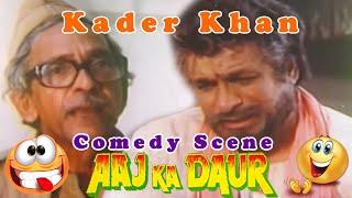 Kader Khan Comedy Scene from Aaj Ka Daur || Romantic Action Hi…
