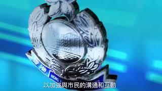 Publication Date: 2017-12-22 | Video Title: 2017年度西九龍最佳保安服務選舉