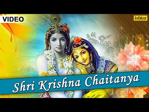 Prabhu sri more karo chaitanya krishna daya download free