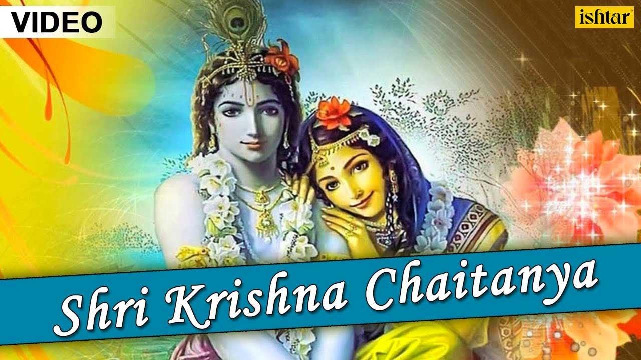 Shri Krishna Chaitanya (Kirtan)