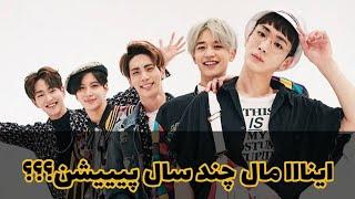 Iranian Boys Reacting to SHINee 샤이니 'Everybody' MV