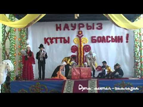 Детские казахские национальные костюмы