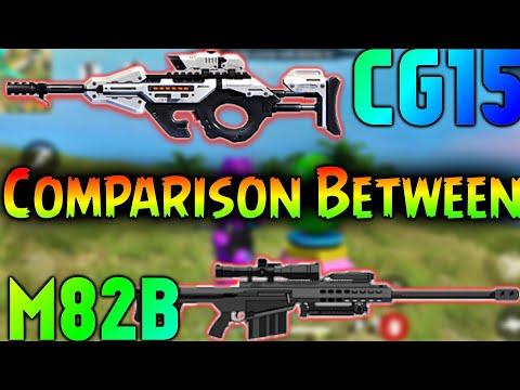 M82B Vs CG15 Comparison | New Gun M82B | Free Fire | Fame Of Gaming {#365}