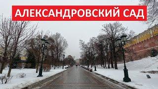 Фото Александровский сад и Могила неизвестного солдата ► Достопримечательности Москвы