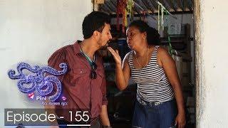 Pini | Episode 155 - (2017-10-26) | ITN Thumbnail