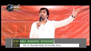 The Characteristics Of Righteous | Dr. John Wesly | Bible Wonders | SubhavaarthA