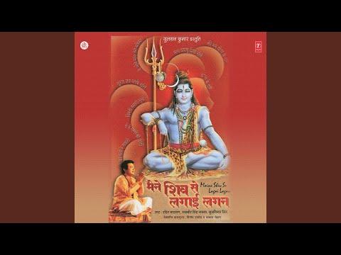 Shiv Ji Ki Chali Re Sawari