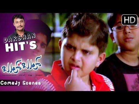 Sadhu kokila party scenes   Bul Bul Kannada Movie   Kannada Comedy Scenes   Darshan
