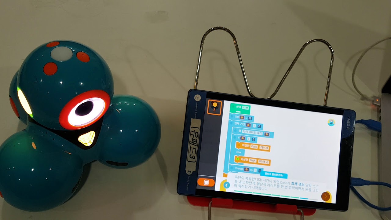 170915_Dash and Dot Blockly Puzzle 11 for Dash 대시앤닷 블록리 대시 퍼즐 11 체험영상 #2