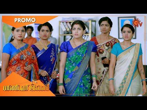 Pandavar Illam - Promo | 12 May 2021 | Sun TV Serial | Tamil Serial