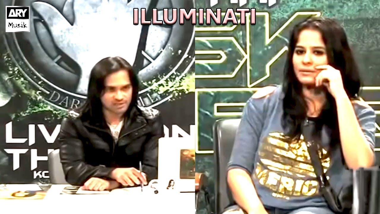 Kya Aap Illuminati Ke Baare Main Jante Hain ? ARY MUSIK