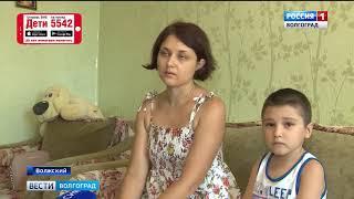 Русфонд: Алеше Кузьмину нужна помощь