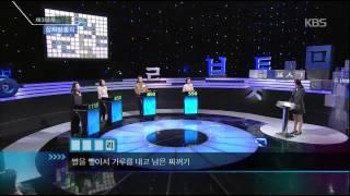우리말 겨루기 - Woorimal Battle 20141208 #008