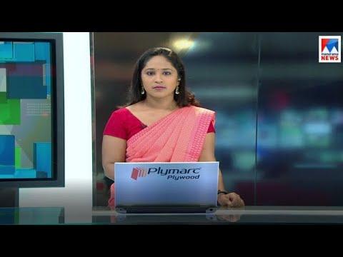 എട്ടു മണി വാർത്ത | 8 A M News | News Anchor - Nimmy Maria Jose | April 23, 2018