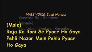 | Raja Ko Rani Se Pyar Ho Gaya | Karaoke For Female Singers | Male Voice Baljit Narwal |