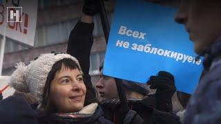 Митинг против изоляции Рунета на проспекте Сахарова
