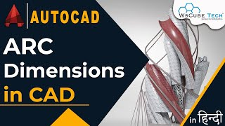 ARC Dimensions in AutoCAD | ARC Length Dimension Command [HINDI]