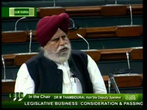 The Central Universities (Amendment) Bill, 2014: Shri SS Ahluwalia: 25.11.2014