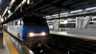 2017/02/22 JR貨物 1084レ EF200-2 名古屋駅