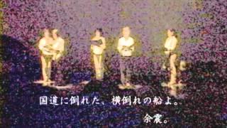 2011年7月25日東京杉並公会堂で開催されたチャリティl朗読会「心の...