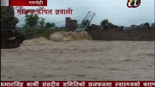 Floods, landslides hit different districts of Nepal - Phone updates