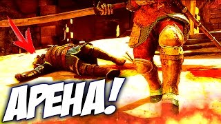 DIODAND VS RIMAS! (ДУЭЛЬ!) - Chivalry Medieval Warfare