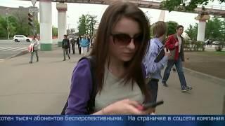 Масштабный сбой мобильной связи в разных регионах России