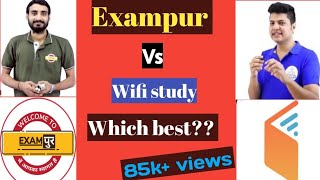 Wifi study vs Exampur which best ||2018||