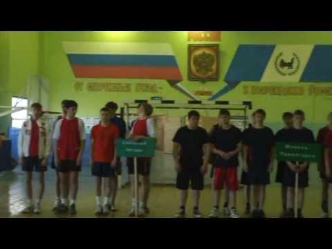 Нижнеудинск Региональные соревнования по волейболу