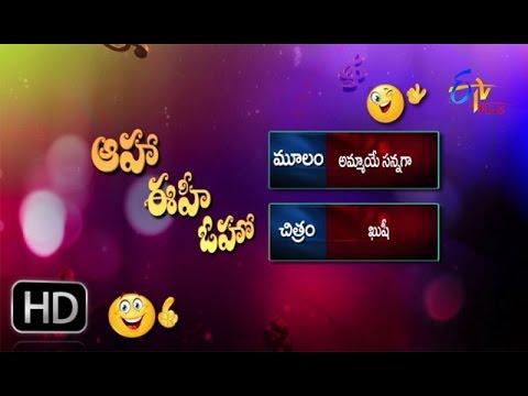 Kushi - Ammaye Sannaga Parody Song - Aaha Eehe Ooho - 20th February 2016 - ETV Plus
