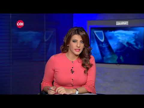 الوطن اليوم | مركز #الملك_سلمان يواصل حملة الرش الضبابي في #عدن  - نشر قبل 34 دقيقة
