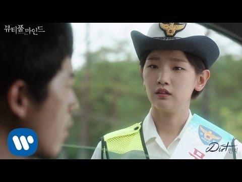Lirik lagu Bernard Park - Dirt (먼지) | Beautiful Mind OST Part 1 English (ROmanization & Hangul)