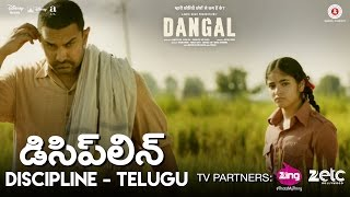 Discipline Dangal Telugu Video song HD | Aamir Khan, Pritam, R.S. Rakthaksh
