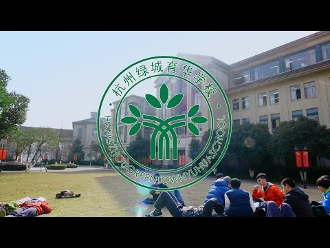 Greentown YuHua School:What Schools Means to us? (4K)