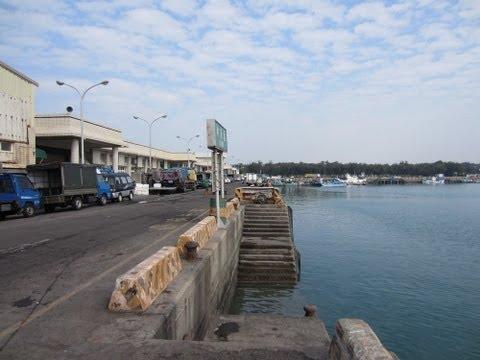 Taichung Harbor/Wharf