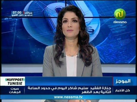 Flash News de 07h00 du Lundi 09 Octobre 2017