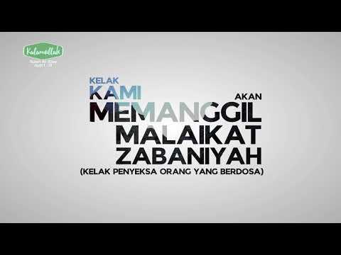 Kalamullah - Al-Alaq