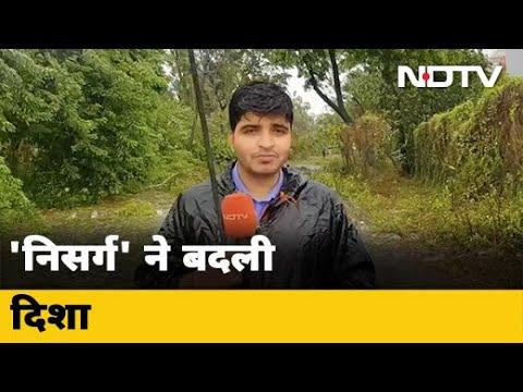 Cyclone Nisarga: Navi Mumbai में तेज हवाओं के चलते जड़ से उखड़े पेड़, अब सामान्य होते जा रहे हालात