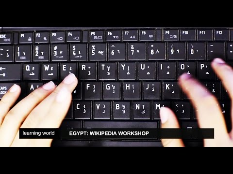 Open education: Egyptian students contribute to Wikipedia (Learning World: S5E16, part 2/3)