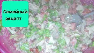 Как я готовлю #салат с#курицей и #сухариками