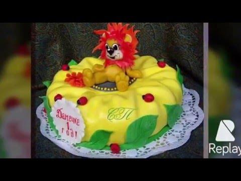 Торт один на двоих. Cake one for two.