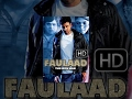 Faulaad The Iron Man Full Length South Indian Dubbed Movie 2015 With English Subtitles