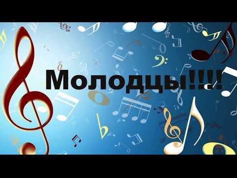 Музыкальная викторина для младших классов